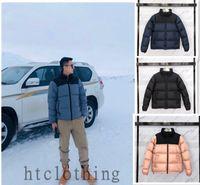 Зимняя куртка высочайшее качество мужское пальто листовой печати перо размер черный бомбардировщик куртки с капюшоном белый воротник ножницы Parka