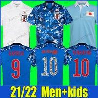 Japonya Futbol Formaları 100. Yıldönümü Gömlek Doan Minamino Kamada Futbol Gömlek Tsubasa Atom Jersey Nagatomo Endo Shoya Kubo Ulusal Takım Üniformaları Erkekler Kids Kiti