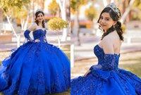 2022繊細なGlitz Lace Royal Blue Blue Quinceaneraドレスボールガウンの取り外し可能なジュリエットスリーブスパンコールチュールXVアップリケvestido de 15 Anos Promのイブニングパーティードレス