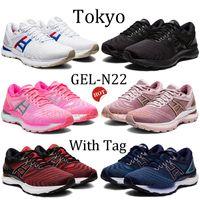 2021 moda gel-n22 homens mulheres sapatos tokyo triplo clássico vermelho preto ouro cinzento fio pavão peakers hot rosa puro prata running treinadores