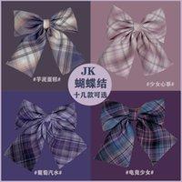 JK Filles Ice Cream Starfield Starfield Matériau uniforme Plaid One Word BB Coiffure Bangs avec des accessoires de cheveux mignons à l'arrière de la tête