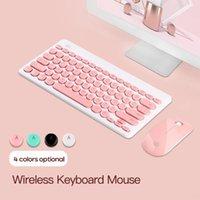 Wireless Mouse Keyboard Combo Set 2.4G Mini Size Multimedia Multi-color For Tablet Laptop Mac Desktop PC TV Andrews Windows Keyboards