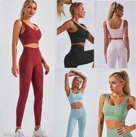 Tracksuits Womens Designer Fashion Yoga wear active Set outfits for Woman crop top bra sport fit track pants leggings Casual gym Tracksuit suit Tech fleece fitness