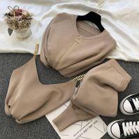 Chaleco de cadena chaquetas casuales + pantalones elásticos otoño dulce temperamento moda traje de mujer de tres piezas