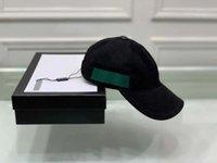 클래식 뜨거운 판매 디자이너 공 모자 최고 품질의 뱀 타이거 꿀벌 고양이 캔버스는 남자 야구 모자 상자 먼지 가방 패션 여성 모자 무료 배송