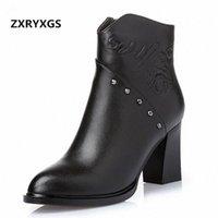 ZXRYXGS 부츠 2018 새로운 가을과 겨울 부츠 여성 신발 우아하고 편안한 정품 가죽 신발 높은 굽 72RW #