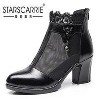 Sandalet 2021 Yaz kadın net çizmeler Hollow kalın topuk dantel örgü elmas yüksek serin