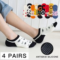 2021 Fashion Summer Women Cotton Socks Pack Female Sport Short Colorful Dots Print Casual Cute School Girls Street Socks