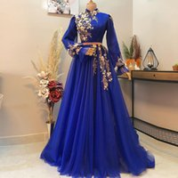 Royal Blue Muslim Evening Dresses 2022 Beaded Appliques Ruched Formal Gown High Collar Full Sleeve Arabic Dubai Special Occasion Party Wears