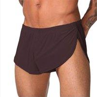 Jockmail бренд мужские сексуальные боксерские шорты ледяные шелковые лаунж мужские сундуки домойные спящие одежды гей нижнее белье трусики