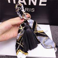 Творческий связывающий мешок, шелковый шарф кулон, персонализированные PU кожаный кисточкой цепочка ключей, подвесные украшения, цепь модных круг