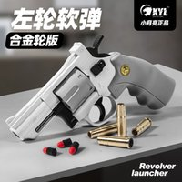 Small moon revolver soft bullet shooter small gun smashing cannon children's simulated pistol model boy metal accessories toy