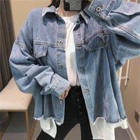 Women's Jackets Retro Stitching Denim Jacket Youth Wild Fashion Female Ioose Large Size Cowboy Clothing Outerwear