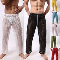 Sleep Bottoms Sheer Mesh Men Casual Trousers Soft Mens Homewear See Through Pants Pajama Loose Lounge1