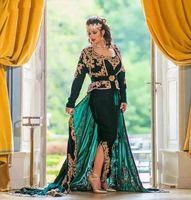 Karakou Algeria Caftan Evening Dresses Long Sleeve 2021 Green Velvet Gold Lace Peplum overskirt Occasion Prom Gown Wear
