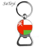 Moda Oman Sultanato Bandiera Pendente Portachiavi Azerbaijan / Pakistan Gioielli Birra Bottiglia Apriscatole Portachiavi Regalo per amanti della bandiera del mondo
