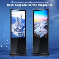 43 inch Android Wifi 3G 4G Windows Touch Advertising Display Player Floor Standing Model