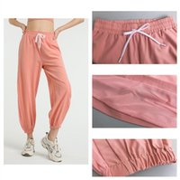 lu-32 womens Leggings loose yoga Quick dry pants High Waist Sports Skin feel Raising Hips Gym Wear Fitness pocket Tie feet LULU pant