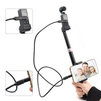 for DJI OSMO Pocket 2 kit Lock phone clip rod selfie stick C...