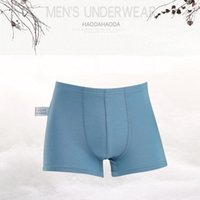 Panties Child Breathble Thin Trackless Atrovirens Purple Boxer Shorts Modal Underpants For Boys And Girls