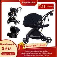 Cochecitos # El cochecito de bebé puede sentarse y acostarse con un plegable liviano de dos vías.