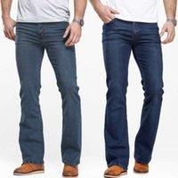 Men's Jeans Boot Cut Slightly Flared Slim Fit Famous Brand Blue Black Designer Classic Male Stretch Denim Fabric