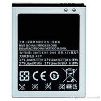 جديد بطاريات EB-F1A2GBU لسامسونج غالاكسي S2 I9100 9100 مصنع بيع