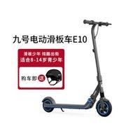 NineBot N ° 9 Électrique E10 Rechargeable rechargeable de 8-14 ans Scooter de jeunes