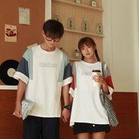 Men's T-Shirts 2022 Fashion Color Contrast Patchwork T-Shirt Oversize Loose Style Simple Hip-Hop Clothes Funny Japan Streetwear