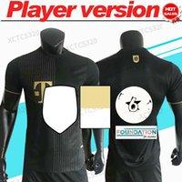 21/22 Spielerversion München Fußball Jersey # 9 Lewandowski weg schwarzes Fußball-Hemd Kimmich Gnabry Bayern Sane Football Uniform