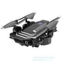 LS11 4K HD كاميرا مزدوجة wifi fpv مبتدئ البسيطة لعبة الطائرة بدون طيار، تتبع رحلة، عقد الارتفاع، أضواء led، لفتة التقاط الصورة، 1800 مللي أمبير البطارية، استخدام