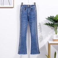 Women's Jeans Elegant Flare Fashion Vintage Denim Ankle-length Pants Elastic Women Office Lady Chic Bell Bottom Female Trousers 2021