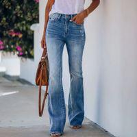 Женская широкая нога джинсы с высокой талией, стремятся к точечной маме Джин-колокольчик нижняя одежда синяя джинсовая пешеходная буткут расклешенные брюки брюки падение 2021