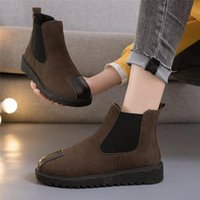 Cootelili Женские ботильоны Женские плюшевые плоские мода платформа теплые женщины зимние сапоги женские туфли скользят на обувь обувь магазины дешевые SHO Z6WE #