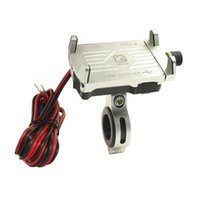 휴대 전화 마운트 홀더 공장 직접 알루미늄 자전거 오토바이 스마트 홀더 사용자 정의 로고 5V 2.5A 오토바이 모바일 USB 충전기