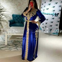 Muslim V-Neck Long Velvet Evening Dresses A Line Long Sleeves Formal Party Appliques Lace Saudi Arabic Party Prom Gowns