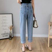 Women's Jeans High Waist Women Harem Pants Loose Autumn Ankle-length Denim Trousers Thin Straight Pencil