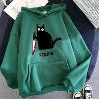 Women's Hoodies & Sweatshirts It's funny hip hop sweatpants streetwear cat hoodies that oversized for pink women's clothes harajuku imprint 1QOR