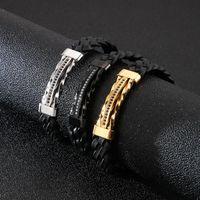 Charm Bracelets HaoYi 14mm Width Black Steel Gold Color Men's Inlaid Zircon Braided Bracelet Punk Style Gift