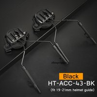 Tactical Accessories Military Headset Holder Paintball Cs Shooting Headphones Guide Rail Army Fast Helmet Adapter Set