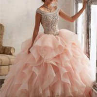 2018 Ball Gown Quinceanera Dresses Scoop Formal Party Dress for Girl Beading Pageant Dresses Custom Made