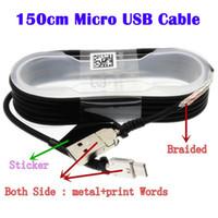 원래 마이크로 USB 2.0 케이블 150cm 5FT 데이터 동기화 케이블 삼성 갤럭시 S6 S7Edge 주 4 5 S4 S3
