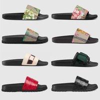 2021 New Designer Hombres Mujeres Sandalias Flor Animales Verano Slide Sandals Fashion Wide Plan Sky Slipper Rayado Playa Causal Slipper US 5-11