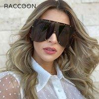نظارات شمسية نجوم برشام المتضخم بدوناس ماركة حملق درع تصميم نظارات من قطعة واحدة يندبروف نظارات مكافحة وهج قناع قناع كبير