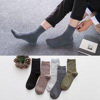 Хлопковые носки мужские носки осень сплошной цвет бизнес хлопок мужская средняя трубка европейский стиль