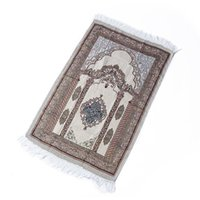 Islamic Muslim Prayer Mat Carpets Mats Saudi Arab Turkish Dubai Prayers Rug Home Wear Ramadan Cotton Soft Blanket 110*70CM