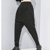 Women's Pants & Capris QING MO Spring Women Elastic Haren 2021 High Waist Cross Female Streetwear Loose Trousers ZQY2755