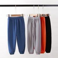 Брюки Euerdodo Детские брюки осень зима для девочек мальчики сплошные цвета свободно случайные детские дети