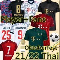 NEW 21/22 Bayern Munich Futbol Jersey Sane Lewandowski Coman Gnabry Davies Muller 2020 2021 Bayern Münih Erkekler Kids Kits Futbol Jersey