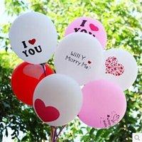 Jour Will Balloon Vous épouser la Saint Valentin Me imprimé fournitures de mariage House House Décor Ballons 2.8g Vente chaude 13 88e ww